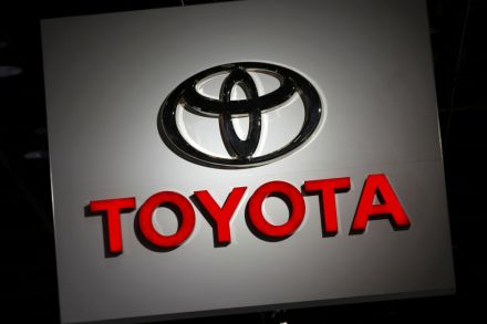 2_41281028 - 25_01_2017 - TOYOTA-USA_JOBS.jpg