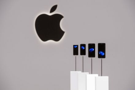 39775331.2 (41375145) - 01_02_2017 - APPLE PRODUCTS.jpg