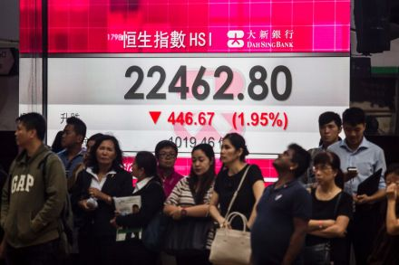 40489018 - 09_11_2016 - HONG KONG-US-VOTE-STOCKS.jpg