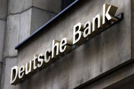 Momentum Financial Stock: Deutsche Bank AG's (DB)