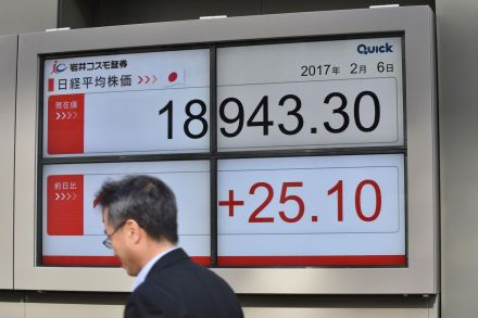 41432836 - 06_02_2017 - JAPAN-MARKETS-STOCKS-CURRENCY.jpg