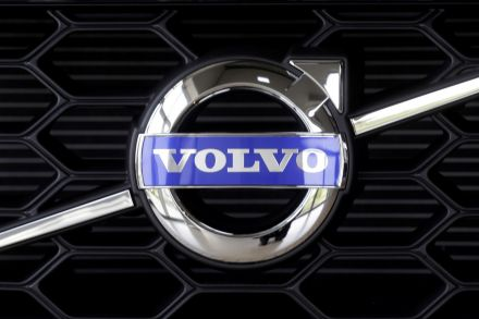 41431971 - 06_02_2017 - GEELY-VOLVOCARS_RESULTS.jpg