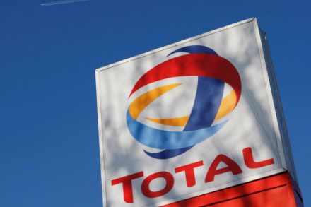 France's Total to buy Maersk Oil for $7.45 billion
