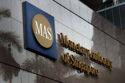 Monetary Authority of Singapore Relaxes Some Rules to Improve Financing of SMEs