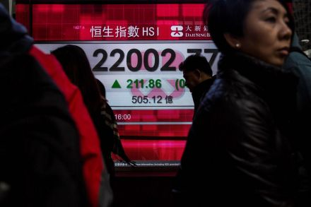 40993766 - 30_12_2016 - HONG KONG-ECONOMY-STOCKS.jpg