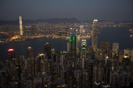 41532766 - 15_02_2017 - CHINA HONG KONG PROPERTY.jpg