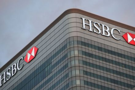 41599046 - 21_02_2017 - (FILE) BRITAIN HSBC PROFITS.jpg
