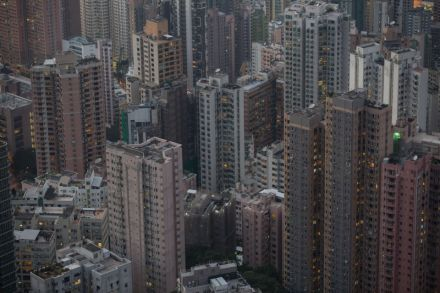 5-41532764 - 15_02_2017 - CHINA HONG KONG PROPERTY.jpg