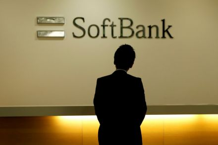 SoftBank Close To Invest Over $3 Billion In WeWork