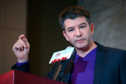 41735272 - 01_03_2017 - FILES-US-IT-LIFESTYLE-TRANSPORT-UBER-KALANICK.jpg