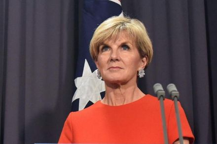 Julie Bishop 3.jpg