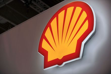 Royal Dutch Shell sells oil sands in Canada for $7,25 billion