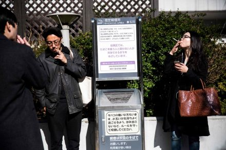 41848632 - 10_03_2017 - JAPAN-HEALTH-SMOKING.jpg