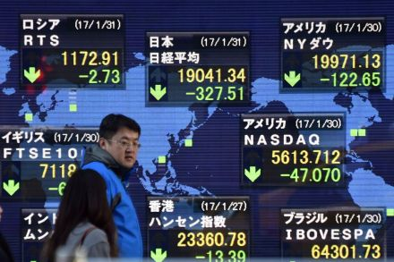 Asian share markets gain, USA  dollar weaker after Fed hike