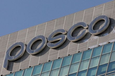 Posco Daewoo to invest US$112m in desh gas field, Energy ...