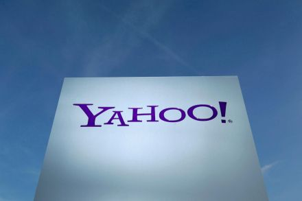 Russian spies accused of hacking a half billion Yahoo accounts