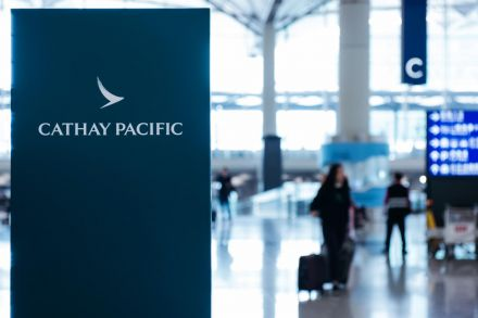 Hong Kong's Cathay Pacific posts first annual loss since 2008, shares drop