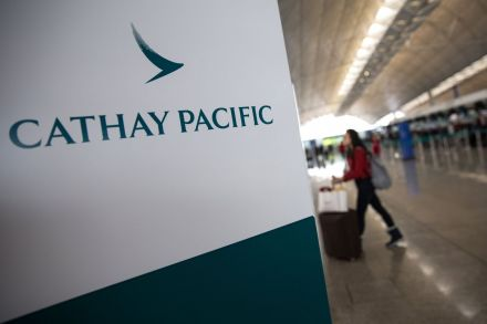 41910887 - 15_03_2017 - HONG KONG CATHAY PACIFIC ANNUAL RESULTS.jpg