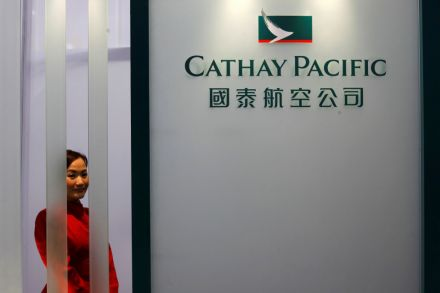 41937238 - 17_03_2017 - CATHAYPACIFIC-CUTS_.jpg
