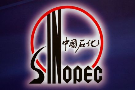 Two senior Sinopec oil traders quit, one joins private e
