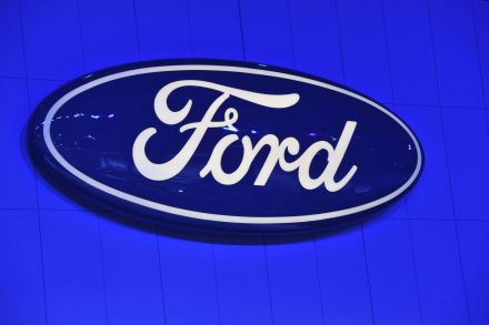 30-42073406 - 29_03_2017 - FILES-US-ECONOMY-AUTOMOBILE-INVESTMENTS-FORD-PLANTS.jpg
