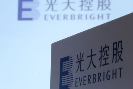42104101 - 31_03_2017 - EVERBRIGHT-INVESTMENT_.jpg