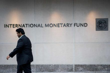 International Monetary Fund.jpg