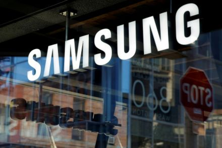 Samsung sees huge jump in profit despite corruption scandal
