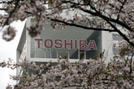 Apple said to be targeting a stake in Toshiba's memory chip business