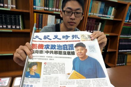 Taiwan says Chinese asylum seeker returns to mainland