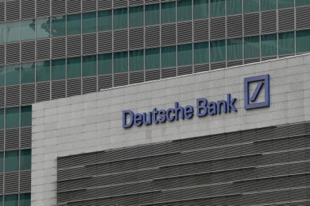 US Fed fines Deutsche Bank US$156.6m for forex violations