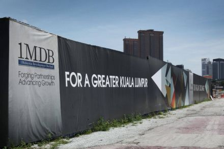 Malaysia's 1MDB reaches settlement deal with Abu Dhabi's IPIC
