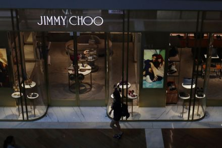 Jimmy Choo is up for sale