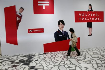 Japan Post to book $363 mln annual loss on Toll writedown