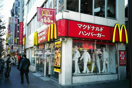 McDonald's Decides Against Selling Stake in Japanese Unit