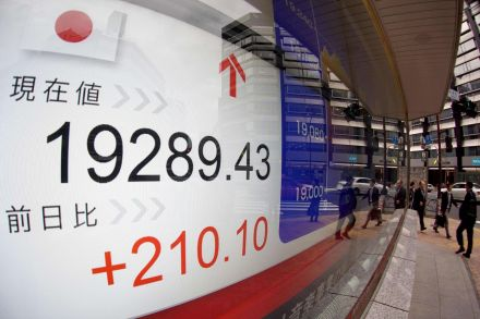 1-42365203 - 26_04_2017 - JAPAN-STOCKS-MARKET.jpg