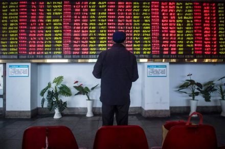 6a-41924511.1 (42354450) - 25_04_2017 - TOPSHOT-CHINA-STOCKS.jpg