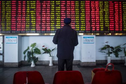 41924511.1 (42354450) - 25_04_2017 - TOPSHOT-CHINA-STOCKS.jpg