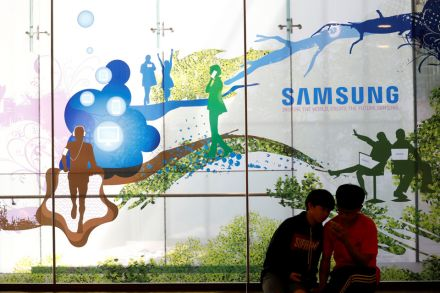 Samsung's profit jumps 46 percent thanks to semiconductor