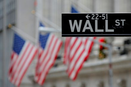 Wall Street flat as Fed meet kicks off; Nasdaq hits record