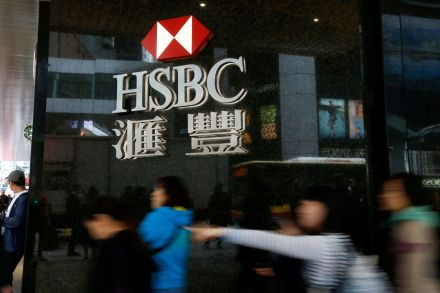 HSBC 1Q pretax adjusted profit rises 12 percent to $5.9B