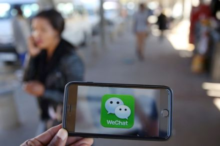 Russian telecom blocks access to WeChat messenger app