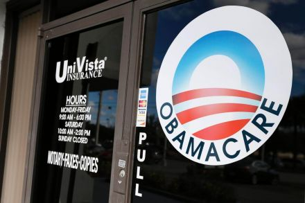 Aetna exits Obamacare exchanges in Delaware and Nebraska
