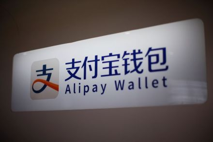Alipay crosses the Pacific for business in the US