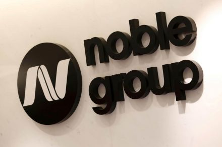 Shares in commodity trader Noble tank after profit warning