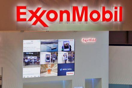 Exxon Mobil buys Singapore petrochemical plant, boosts output in Asia