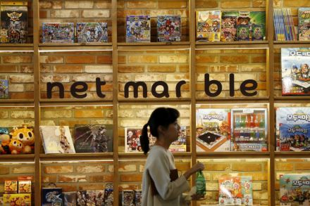 S.Korea's Netmarble Games debuts above IPO price