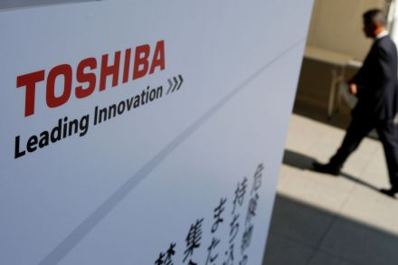 Toshiba reports massive loss for year over Westinghouse woes