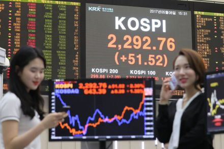 42490220 - 08_05_2017 - SOUTH KOREA STOCK EXCHANGE.jpg