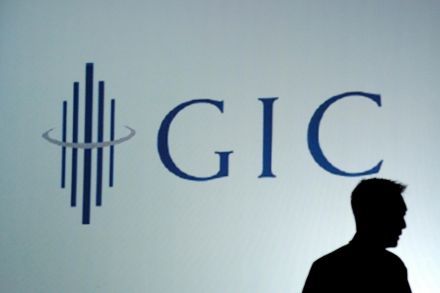 Singapore's GIC slashes its UBS stake with US$1.6 billion sale